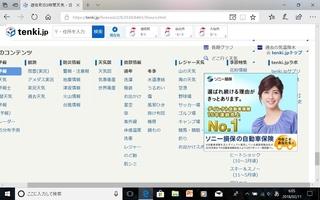 sonysonpo.jpg